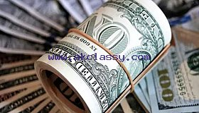 Apply for a loan now fast credit