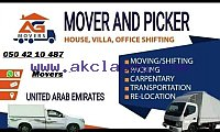 pickup truck for rent in silicon oasis 0555686683