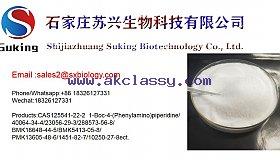 99-92-3 Aminoacetophenone Yellow Powder Factory Supply Aminoacetophenone Powder Citric Acid Grinding Media Ball