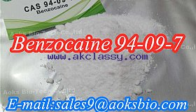 Pain killer benzocaine powder cas 94-09-7 benzocaine/lidocaine/procaine/tetracaine supplier in China
