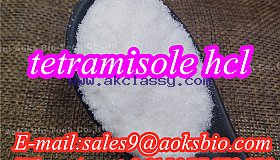 High quality vermifuge tetramisole hcl cas 5086-74-8 tetramisole hcl powder best price