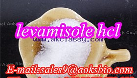 levamisole hydrochloride cas 16595-80-5 levamisole hcl with best price safe delivery