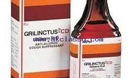grilinctus-cd-syrup-838_1_grid.jpg