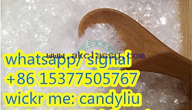 boric acid, boric acid flakes,boric acid powder price