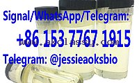 99% Purity 2-Bromo-1-Phenyl-Pentan-1-One CAS 49851-31-2 Bromovalerophenone WUHAN cas 59774-06-0