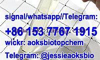 sell cas 59774-06-0,cas 1451-82-7,cas 236117-38-7,cas 1009-14-9,Valerophenone,Cas 942-92-7,hexanophenone,CAS 123-75-1,Pyrrolidine