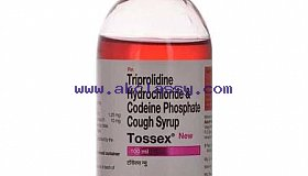 Buy Tos New 100ML Cough Syrup