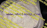 99% purity 2-Bromo-4'-Methylpropiophenone High Purity CAS 1451-82-7