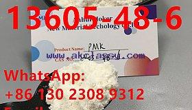 13605-48-6__f_YY_grid.jpg