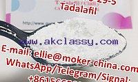 Pharmaceutical raw steroid powder tadalafil cas 171596-29-5