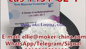 Prime 2-Bromo-4'-Methylpropiophenone CAS 1451-82-7 with Fast Delivery