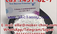 Prime 2-Bromo-4'-Methylpropiophenone CAS 1451-82-7 with Fast Delivery