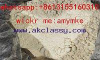 2-Iodo-1- (4-methylphenyl) -1-Propanone cas 236117-38-7
