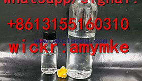 BDO / 1, 4-Butanediol CAS 110-63-4