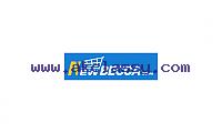 China Buying Agent Online,International Wholesaler of Electronic Products – NRMeditation