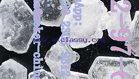 Raw Material Transparent Big Crystals CAS 102-97-6 N-Isopropylbenzylamine