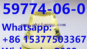 2-bromo-1-phenylhexan-1-one liquid cas59774-06-0