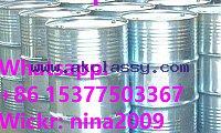 Pharmaceutical Grade Raw Materials Bulk Powders Valerophenone C11H14O