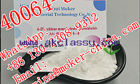 High Quality Piperidinediol Hydrochloride CAS 40064-34-4 1-Boc-4-Piperidone in Stock