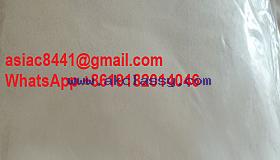 Buy 4-Methoxymethyl Fentanyl (R-30490)