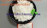 99% Pmk Powder Pmk Glycidate CAS 13605-48-6 bmk 16648-44-8 cas 5413-05-8