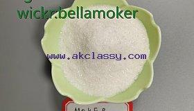 Tetramisole Hydrochloride CAS 5086-74-8 Free of Customs Clearance
