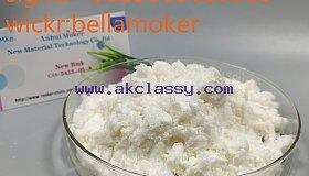 New Glycidate CAS 5413-05-8 Ethyl 2-Phenylacetoacetate CAS 16648-44-5/Pmk Glycidate13605-48-6 with Factory Best Price