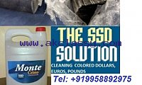 SSD AUTOMATIC CHEMICAL SOLUTION FOR CLEANING DEFACED CURRENCY NOTES