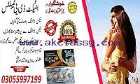 intact dp extra tablets in pakistan 03055997199 Rahim Yar Khan