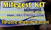 MIFEGEST KIT TABLET