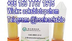 49851-31-2_aoks_jessie_2_grid.jpg