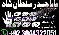 love marriage problem solution uk