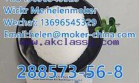 1-Boc-4- (4-FLUORO-PHENYLAMINO) -Piperidine CAS 288573-56-8 with Low Price