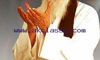 DUA TO GET MARRIED TO THE BOY YOU LOVE +91-8605908782
