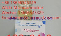 Hot Sale 4-Methoxyphenylacetone CAS 122-84-9 in Stock