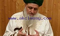 WAZIFA FOR CREATING LOVE BETWEEN HUSBAND & WIFE +91-9373321874
