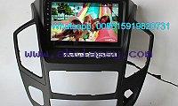 DFSK AX7 Car stereo audio radio android GPS navigation camera