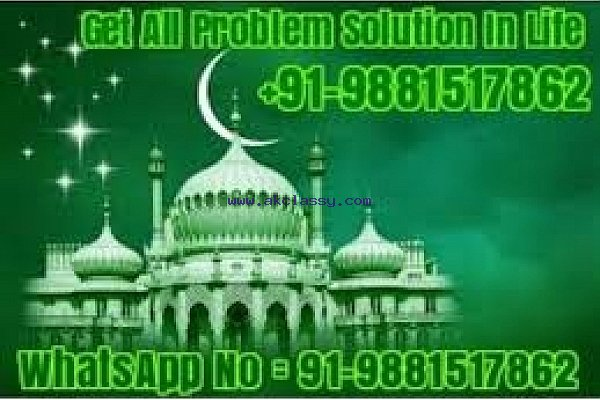 WAZIFA TO MAKE SOMEONE COME BACK TO YOU AGAIN+91-9881517862