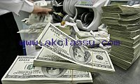 GET YOUR URGENT LOAN TODAY