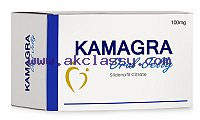 Buy Kamagra Jelly Online From PharmaExpressRx and Lead a Happy Love Life