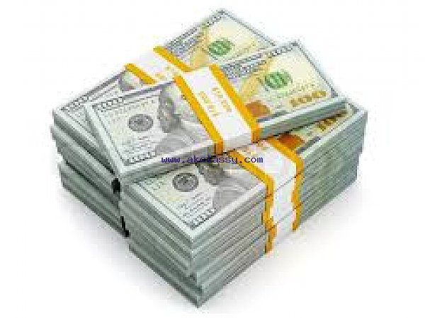 DO YOU NEED URGENT EMERGENCY LOAN OFFER IF YES CONTACT US