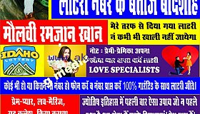 husband wife problem specialist baba ji +91-7568903785