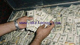 fast loan approval at low interest rate apply now