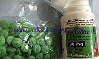 Buy Bath Salts Online | Cheap Bath Salts | mephedrone bath salts