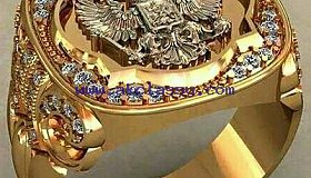 Ancient Magic Ring to win lotto-Casino Australia USA UK Pretoria+27614364221