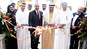 Prime inaugurates new medical center | Local news in Dubai