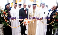 Prime inaugurates new medical center | Local news in Dubai