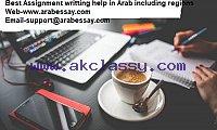 Custom essay writers in Abu Dhabi , Arab | Plagiarism free |Team of Expert