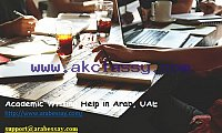 Java Programming Assignment Writing Assistance in Umm Al Quwain , UAE at its Budgeted Price