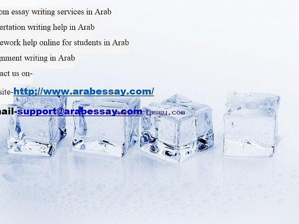 Get Essays & Thesis writing istance available in Ras al-Khaimah, Arab